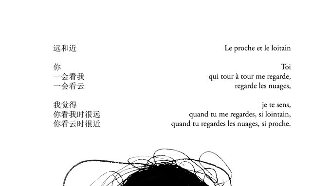 verso  poeme 35 A5.jpg